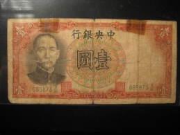 1 Yuan The Central Bank Of CHINA Note 1936 Circulated Slight Damaged - Cina