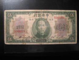 5 Dollar Shanghai The Central Bank Of CHINA Note 1930 Circulated - Cina