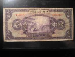 100 Yuan The Farmers Bank Of CHINA Note 1941 Circulated - China