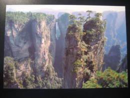 WULINGYUAN Zhangjiajie Hunan Bridge Under Heaven Geology 1998 Beijing Cancel Postal Stationery Card China Chine - Cartes Postales