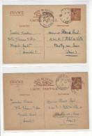 2 ENTIERS ENTIER POSTAL IRIS CARTE INTERZONE TUNISIE MAXULA RADES NEUILLY SUR SEINE /FREE SHIPPING REGISTERED - Marcophilie (Lettres)
