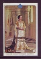 Penryhn 1980 - Queen Mother BF MNH** Integro - Penrhyn