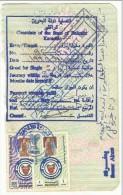 1992 Bahrain 500Fils And 1Dinar  2 Revenue Stamp On Passport Visas Page - Bahreïn (1965-...)