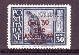 EGEO OCCUPAZIONE TEDESCA 1943  N. 122 AZZURRO SCURO   NUOVO* 1 VALORE - Egée