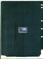 PAKISTAN XV DECLARATION DROITS DE L´HOMME 1 VAL NEUF - UNESCO