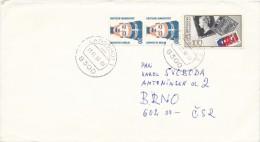 K2391 - BRD (1990) 8300 Landshut 1 (letter) Stamp: 100pf 150 Years Stamps; 20pf Neferneferuaten Nefertiti - Timbres Sur Timbres