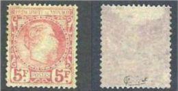 "Monaco YT 10 "" Prince Charles III 5F. Carmin S. Vert "" 1885 Neuf * Signé - Monaco"