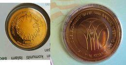 Malaysia  2005 1 Ringgit Nordic Gold Coin BU Islamic Development Bank IDB - Malaysia