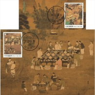 2015 TAIWAN OLD PAINTING STAMP  MC 2V