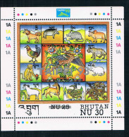Bhutan 1993 Lunar New Year Of The Rooster 0921 Taipei Exhibition 1M - Bhutan