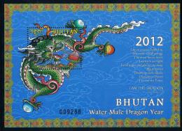 Bhutan 2012 Chinese Lunar New Year Of The Dragon Sheetlet 1M 0921 - Bhutan