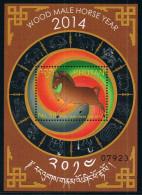 Bhutan 2014 Chinese Students Chaumat New Year 0921 Sheetlet 1M - Bhutan
