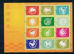 Liberia 2012 Chinese Zodiac Silhouette 1MS New 0921 - Liberia