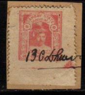 CAMBAY  State  1A  Revenue Type 30 K&M 301  # 86899 Inde Indien  India Fiscaux Fiscal Revenue - Inde