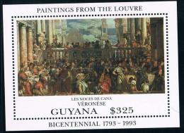 """Guyana 1993 Veronese Painting """"Qana Dinner"""" M-wide - Guiana (1966-...)"""