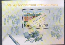 2003 300th Anniversary Of The Founder Of Russian Journalism M Full - Ungebraucht