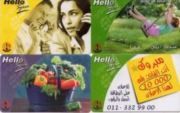 LOTE DE 4 TARJETAS TELEFONICAS DE SIRIA (PREPAGO) - Syria