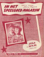 In Het Speelgoed Magazijn - Olga En Sonja - Music & Instruments