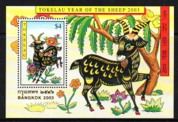 Tokelau 2003 Bangkok '03 - Year Of The Sheep MS MNH - Tokelau