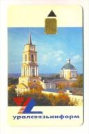 Russia Perm Church 1997 Old Chip - Russia