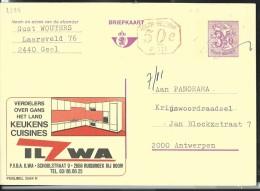 Publibel Obl. 2584 + P. 011 ( Cuisines-Keukens ILZWA) Obl: Au Bic !!! - Stamped Stationery