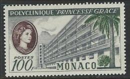 Monaco  1959  Sc#434  Hospital  MH*  2016 Scott Value $3.75 - Mónaco