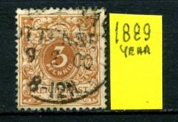GERMANIA - DEUTSCHES REICH - Year 1889 - Usato - Used. - Germania