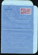 Bangladesh Postal Stationery Air Letter Aerogramme Unused (Z342) - Bangladesh