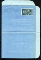Bangladesh Postal Stationery Air Letter Aerogramme Unused (Z343) - Bangladesh