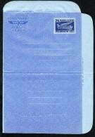 Bangladesh Postal Stationery Air Letter Aerogramme Unused (Z344) - Bangladesh