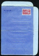 Bangladesh Postal Stationery Air Letter Aerogramme Unused (Z345) - Bangladesh