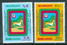 Bangladesh 1981 Scout Jamboree MNH** - Lot. 4161 - Bangladesh