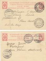 2 Entiers Postaux Russes Pour La Suisse,un De Moscou Et Un De Mustamaki, 1911 - 1857-1916 Imperio