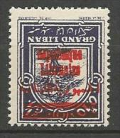 GRAND LIBAN  YVERT N° 98 / MAURY 97e VARIETEE SURCHA RENVERSE NEUF** LUXE SANS CHARNIERE /  MNH / Signé CALVES / 2 SCANS