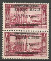 GRAND LIBAN  YVERT N° 100 / MAURY 99e SANS E A REPUBLIQUE  NEUF** LUXE SANS CHARNIERE /  MNH / Signé CALVES / 2 SCANS