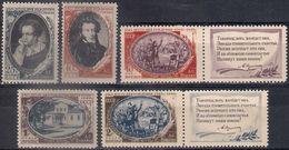 Russia 1949, Michel Nr 1348-52, MH OG, But - 1923-1991 USSR