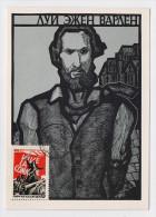 CARTE MAXIMUM CM Card USSR RUSSIA Revolution Paris Commune Louis Varlin France - 1923-1991 USSR