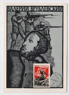 CARTE MAXIMUM CM Card USSR RUSSIA Revolution Paris Commune Vrublevsky France - 1923-1991 USSR