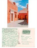 E) 1975 PERU, WITH CENTRO MINERO GREEN STAMP. POST CARD SANTA CATALINA DE AREQUIPA XF - Peru