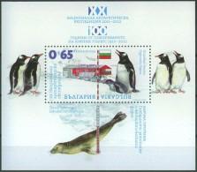 BULGARIA 2012, 20th BULGARIAN ANTARCTIC EXPEDITION, FAUNA, PENGUIN § SEA CALF, IMPERFORATE BLOCK, GOOD QUALITY, *** - Unused Stamps