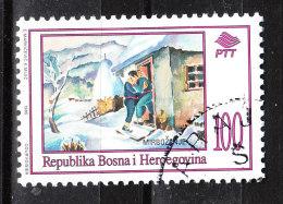 Bosnia   -   1995.  Natale. Auguri Sulla Porta Di Casa. Christmas :  Congratulation On Front Door. Painting - Christmas