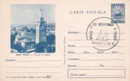 Romania 1967 Souvenir Postcard,Baia Mare - Covers & Documents