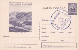Romania 1967 Souvenir Postcard,Sinaia - Covers & Documents