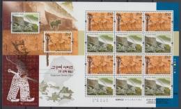 South Korea KPCC1894-5 Goguryeo Kingdom, Armored Soldier On Horse, Fortress, Castle, Royaume, Full Sheet - Corée Du Sud