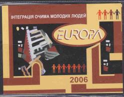 Europa Cept 2006 Ukraine Booklet ** Mnh (F4587A) Promotion - Europa-CEPT