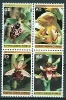 Cyprus 1981 Orchids MNH** - Lot. 4187 - 1945-... Republik China