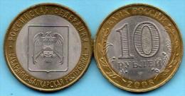 RUSSIE / RUSSIA  10 Roubles 2008  Bimétal  KABARDINO BAKHARIA Rép - Russia