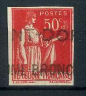 FRANCE ( POSTE ): Y&T N° 283  N D ? TIMBRE   OBLITERE , A VOIR . - France