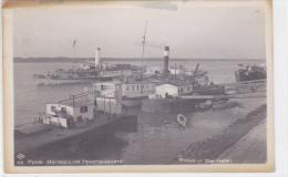 Bulgaria - Russe - Der Hafen - Bulgarien