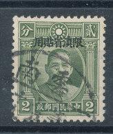 Chine - Yunnan N°30 (B) - Yunnan 1927-34